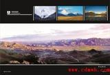 旅游局画册1-08