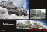 旅游局画册1-11