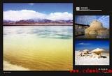 旅游局画册1-12