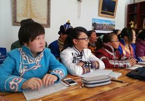 蒙古语学习班